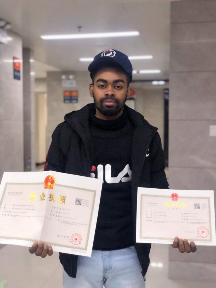 Meet The Youngest Ghanaian In The Tech Industry